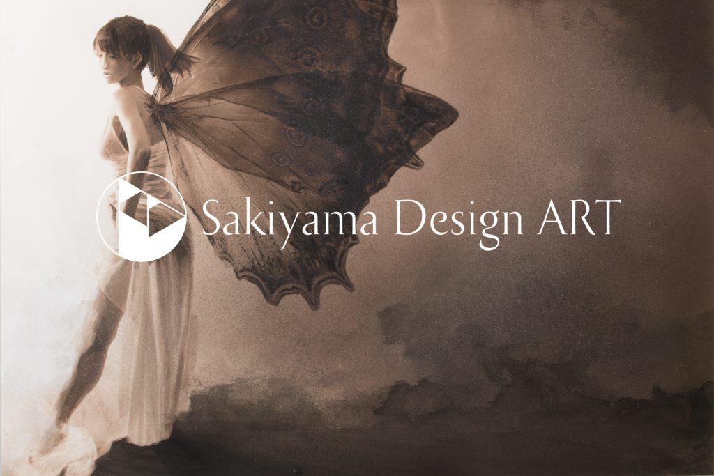 サキヤマデザインアートが新しくなりました。