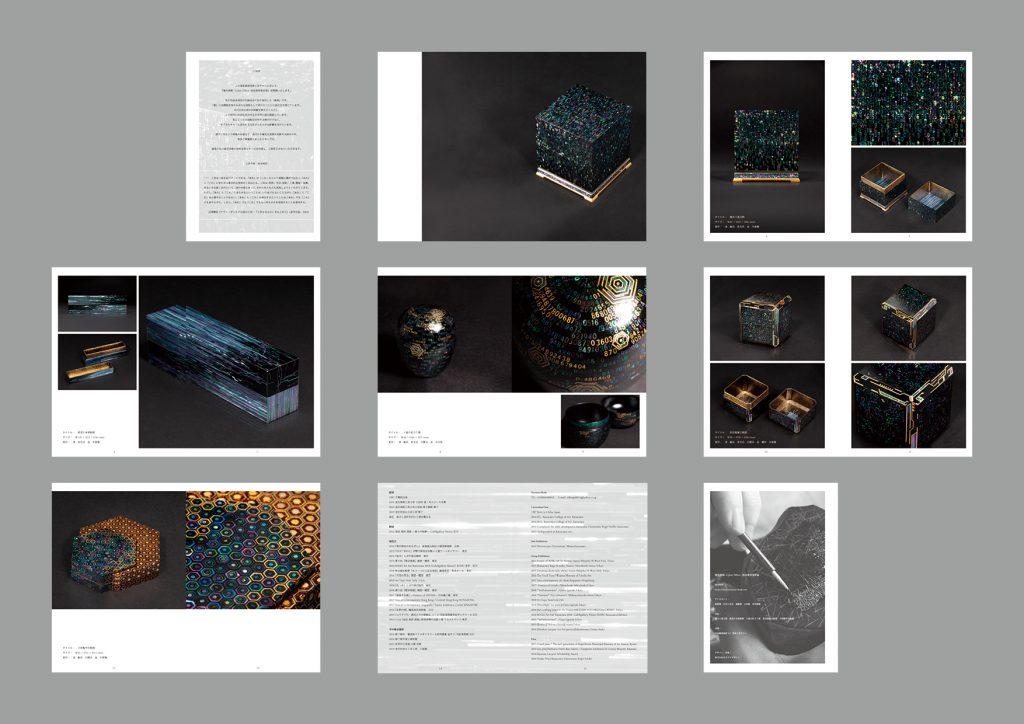 作品例(紙媒体)-3